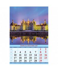 Календарь настенный перекидной на 2020 год Замки мира (320x480 мм)