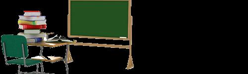 Оборудование для школы